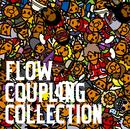 カップリングコレクション/FLOW