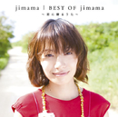 BEST OF jimama ~君に贈るうた~/jimama