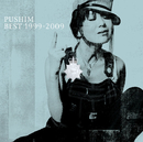 BEST 1999-2009/PUSHIM