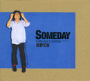 Someday' Collector's Edition/佐野元春