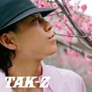 サクラ/TAK-Z