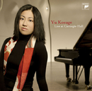 Live at Carnegie Hall/小菅 優