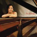 Mozart: Piano Concertos/小菅 優