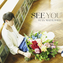 SEE YOU/松下 優也