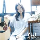 fight/YUI