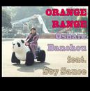 おしゃれ番長 feat.ソイソース/ORANGE RANGE