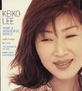ホワット・ア・ワンダフル・ワールド/KEIKO LEE