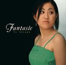 Fantasie/小菅 優
