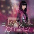 Don't Stay/玉置 成実