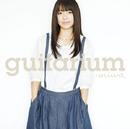 guitarium/miwa