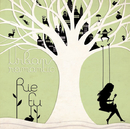 URBAN ROMANTIC/Rie fu
