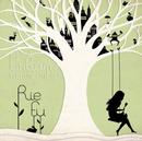 URBAN ROMANTIC/Rie fu