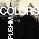 COLORS/PUSHIM