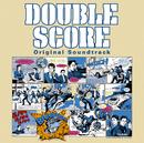 ダブル スコア オリジナル・サウンドトラック/オリジナル・サウンドトラック
