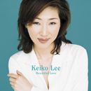 ビューティフル・ラヴ/KEIKO LEE