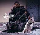 Ebony & Ivory/鈴木 雅之