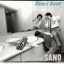Heart Beat/佐野 元春