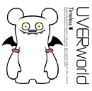 Timeless/UVERworld