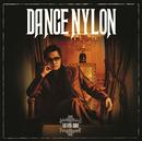 DANCE NYLON/石井 竜也
