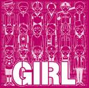 GIRL/ニルギリス