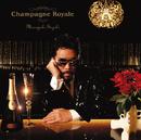 Champagne Royale/鈴木 雅之