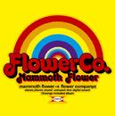 マンモスフラワー+6/フラワーカンパニーズ