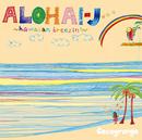 Aloha!-J ~hawaiian breezin'~/Cocogrunge