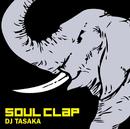 Soul Clap/DJ TASAKA