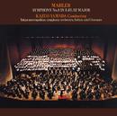 マーラー:交響曲第8番「千人の交響曲」/フォーレ:レクイエム/山田 一雄