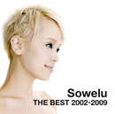 Sowelu THE BEST 2002-2009/Sowelu