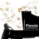 Pianoia/松本 俊明