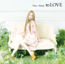 to LOVE/西野 カナ