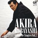 小林 旭 コンプリートシングルズ Vol.7/小林旭