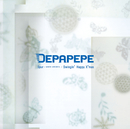 シュプール -WINTER VERSION'05/Swingin' Happy X'mas/DEPAPEPE