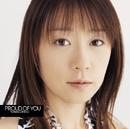 PROUD OF YOU/椎名へきる