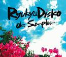 OK Sampler/RYUKYUDISKO