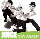 TRY AGAIN/ジュース