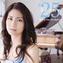 Scene25 ~Best of Nao Matsushita/松下 奈緒