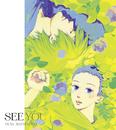 SEE YOU(「夏雪ランデブー」オープニング・バージョン)-1分30秒-/松下 優也