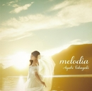melodia/高垣 彩陽