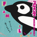 PENGIN FAMILY/PENGIN