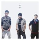 さいごのたまや -Request Remix-/ONE☆DRAFT