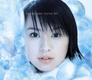 BE TOGETHER/鈴木亜美