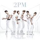 Take off/2PM