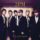 I'm your man/2PM