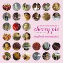 「チェリーパイ」オリジナル・サウンドトラック/オリジナル・サウンドトラック