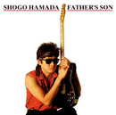 FATHER'S SON/浜田 省吾