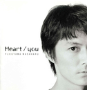 Heart/福山雅治