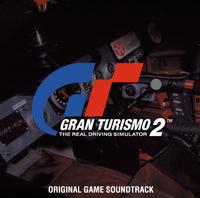 グランツーリスモ2 オリジナル・ゲームサウンドトラック