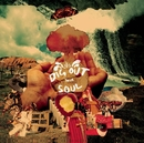 Dig Out Your Soul/OASIS